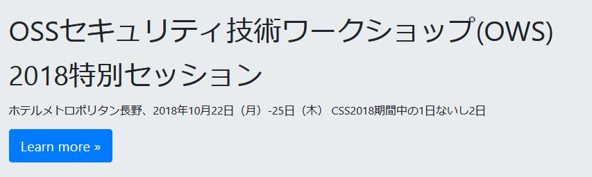 脆弱性情報ブログ(仮)